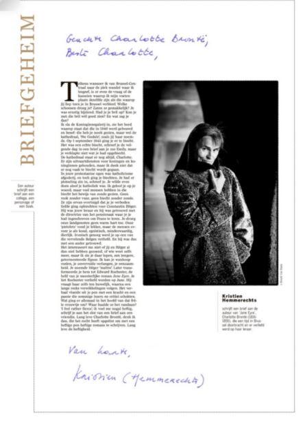Kristien Hemmerechts schrijft Charlotte Brontë #briefgeheim